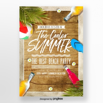 summer fashion party fresh theme poster Template