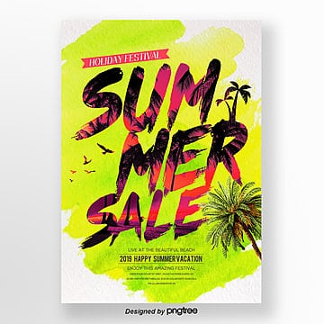 color fashion simple summer night party theme poster Template