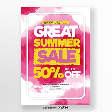 color fashion watercolor style summer night theme party poster Template