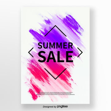 colour gradual watercolor style summer party poster Template