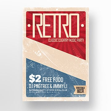 Fashion retro effect music party posters, Dj, Theme, Record PNG and PSD