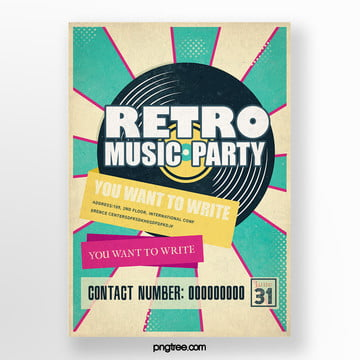 Posters for retro album music parties, Record, Vintage, Radiation PNG and PSD