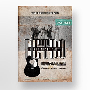 Simple retro effect party theme Poster, Theme, Record, Vintage PNG and PSD