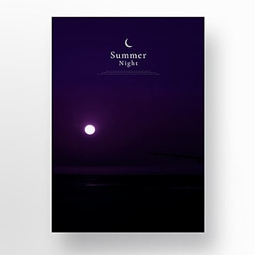 simple dark summer night posters Template