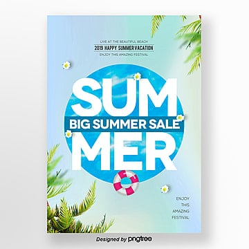 modern fashion color gradual change summer promotion poster design Template