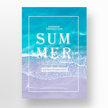 summer ocean beach promotion poster Template