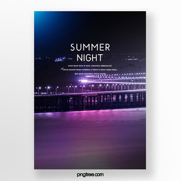 summer simple atmospheric gradual urban rainbow poster Template