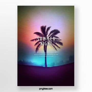 Summer Simple Gradual Palm Silhouette City Poster Template