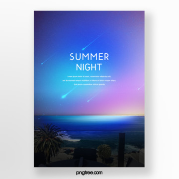 Summer Simple Seaside Meteor Rain Poster Template