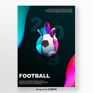 blue football creative fluid gradient poster Template