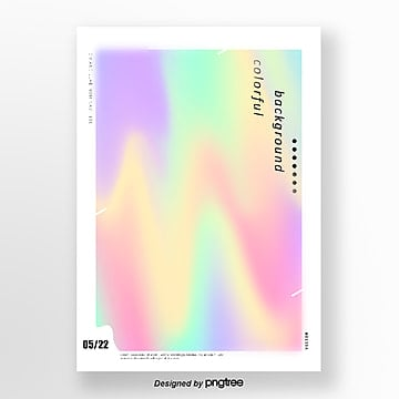 fresh fashion flow rainbow holographic abstract creative poster Template