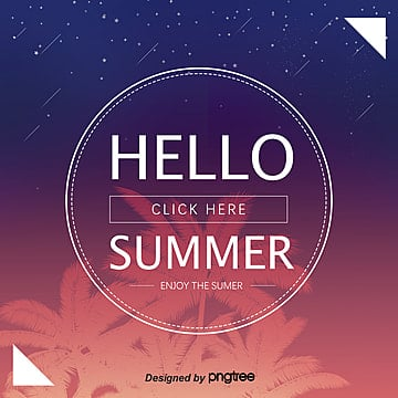 Simple Summer Gradual Poster Template