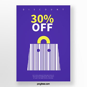 blue gift bag bar code creative promotion poster Template