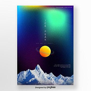aurora gradual cosmos snow mountain creative poster Template