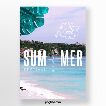 fresh summer beach with ice cream posters Template