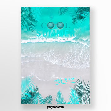 fresh summer ice barrel ice cream poster Template