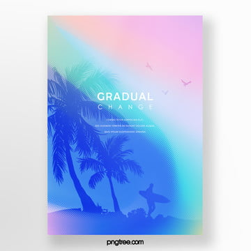 pink blue gradient palm surfing projection poster Template