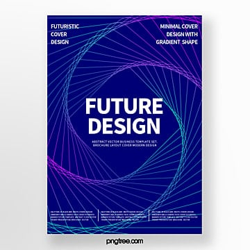 blue futurist technological abstract cover poster Template