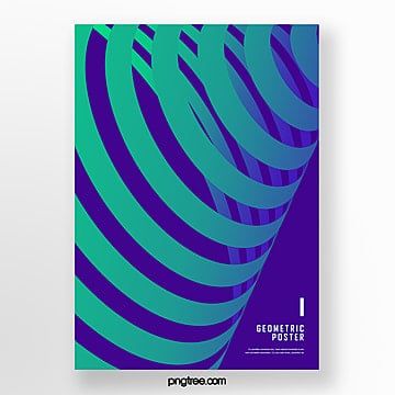 blue gradient stereo geometry trend poster Template