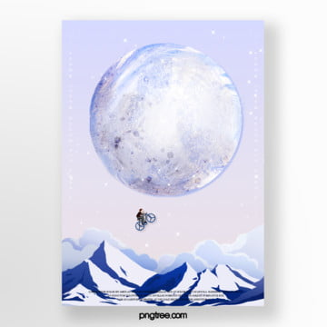 blue purple gradual planet snow mountain landscape poster Template