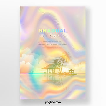 Dream  Holographic Laser Palm Projection Poster Template