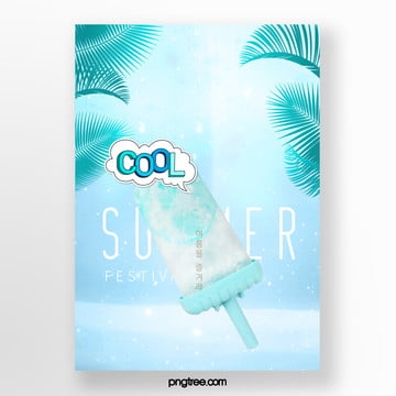 Fresh Summer Fruit Hockey Poster Template