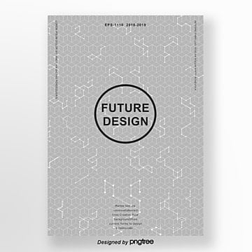 future style gray background cover design poster Template