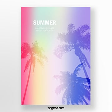 holographic color system summer coconut projection abstract poster Template