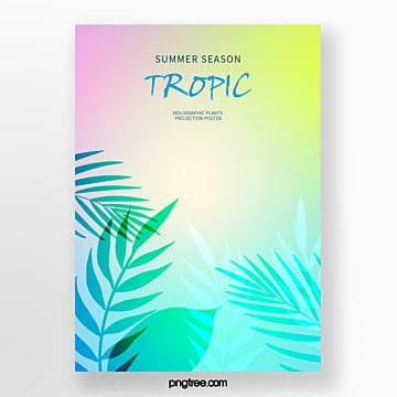 holographic tropical palm leaf silhouette art simple poster Template