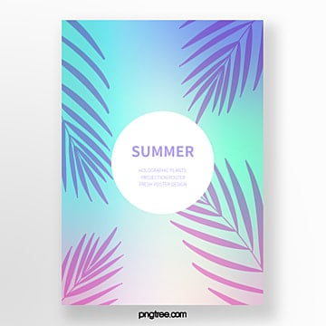 holographic tropical palm silhouette abstract poster Template