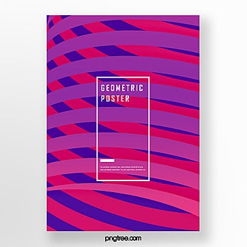 purple gradual stereo geometry trend poster Template