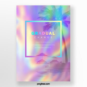 box holographic laser palm projection poster Template