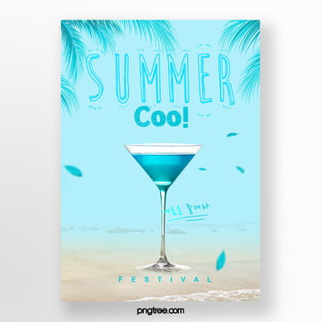 Seaside Palm Cocktail Poster in Fresh Summer Template