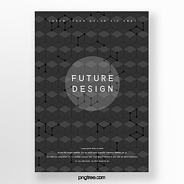 technology future business cover poster Template