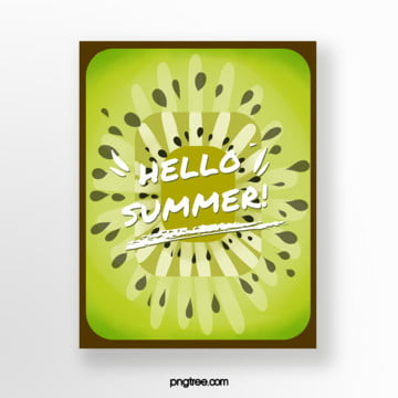 green heart kiwifruit cut fruit card Template