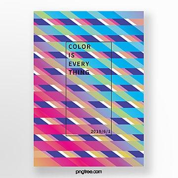 multicolored square combination weaving trend gradual poster Template
