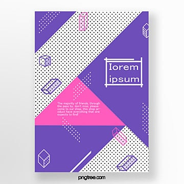 purple fashion geometry point poster Template