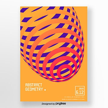 exaggerated brilliant geometric posters Template