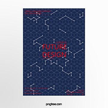 futuristic cover design poster Template