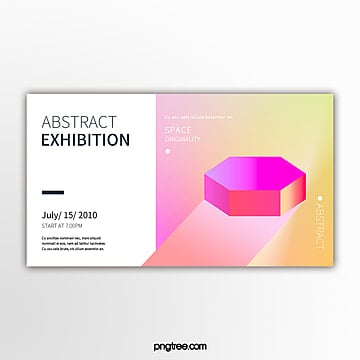 colour gradual solid geometry exhibition banner Template