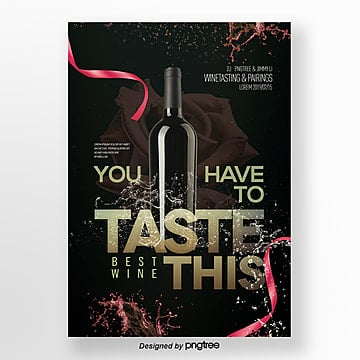 design of high end flyer for invitation letter of red wine tasting party Template