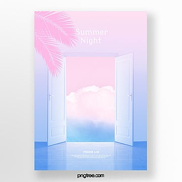 purple gradient summer stereo picture in chinese poster Template