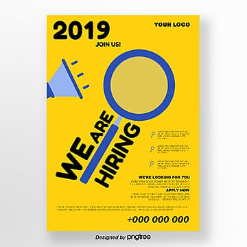 2019 yellow creative recruitment poster Template