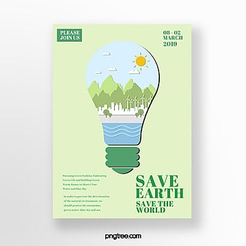 Energy saving and emission reduction protection ring mirror theme poster Template