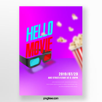 modern technology sense 3d glasses festival poster Template
