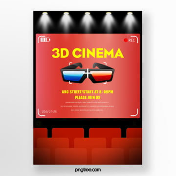 retro red cinema 3d glasses festival poster Template