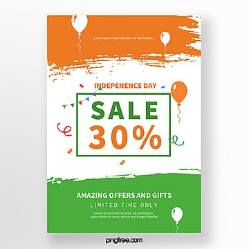 abstract indian independence day promotion poster Template