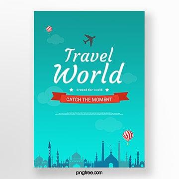 blue gradient building travel poster Template
