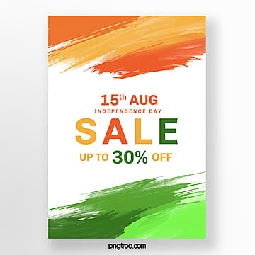 color brush india independence day promotion poster Template