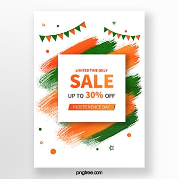 hand painted brush to celebrate india independence day promotion poster Template